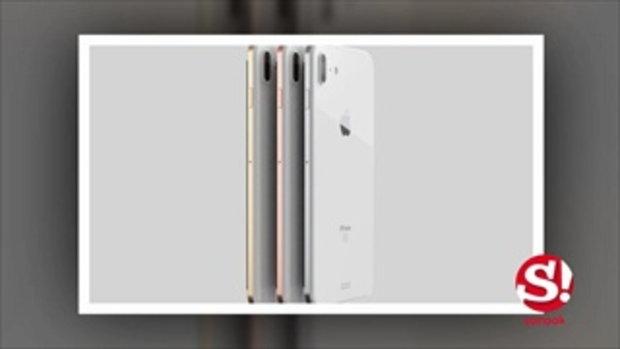 มาอีกชุด ภาพคอนเซปท์ iPhone X มือถือรุ่นพิเศษฉลองครบรอบ 10 ปี (Updated 2017)
