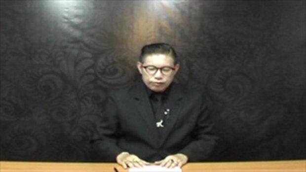 Sakorn News : เปิดโครงการคนไทยหัวใจเดียวกัน