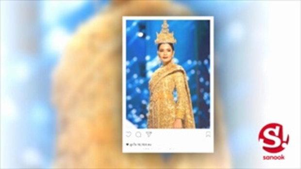 ดาราแห่ให้กำลังใจ น้ำตาล ชลิตา ทำได้ดีบนเวที Miss Universe 2016