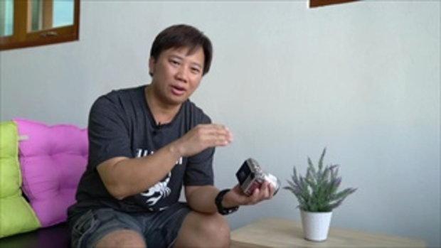 Tech Chill สอนใช้กล้อง Fujifilm X-A3 ตอนที่ 2 โหมด Auto, การใช้งานหน้าจอสัมผัส
