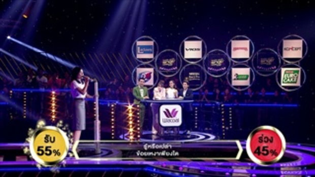 เพลง นกจ๋า - ปูเป้ มัลลิกา | ร้องแลก แจกเงิน Singer takes it all | 5 กุมภาพันธ์ 2560