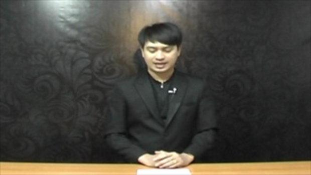 Sakorn News : พิธีเปิดงานประจำปี วัดบางบ่อ