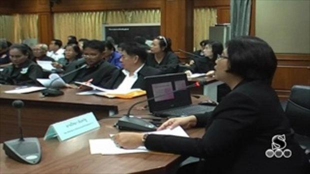Sakorn News : ประชุมเสริมสร้างความเข้มแข็งแก่เครือข่ายที่เกี่ยวข้อง