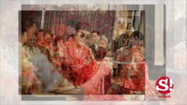 ชื่นมื่น เตชินท์ หอบสินสอด 10 ล้าน วิวาห์แฟนสาวแบบไทยจีน
