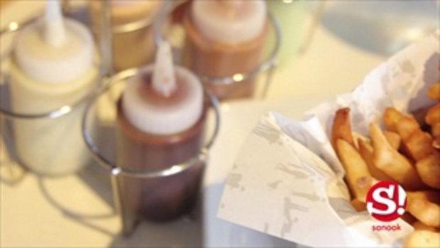 A TASTE FROM THE HEART-ชวนชิมของคาวหวาน ทำด้วยวัตถุดิบจากอเมริกา