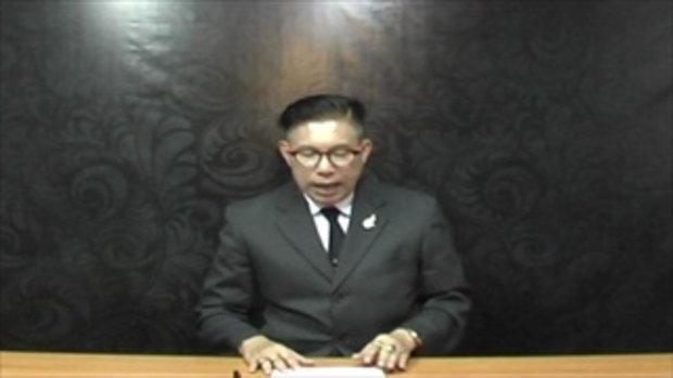 Sakorn News : เตรียมการป้องกันและแก้ไขปัญหาภัยแล้ง