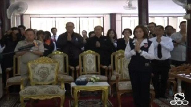 Sakorn News : หน่วยบำบัดทุกข์ บำรุงสุข สร้างรอยยิ้มให้ประชาชน