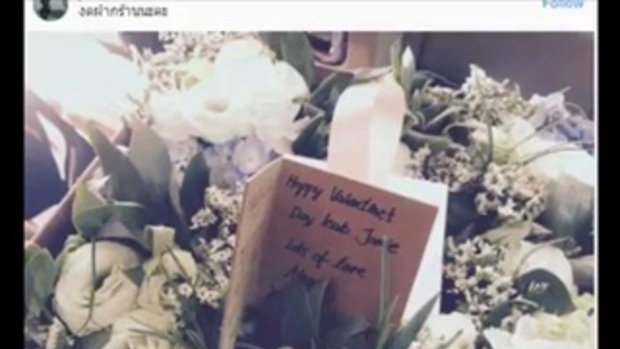 เจนี่ เทียนโพธิ์สุวรรณ เล่นใหญ่สุด ได้ดอกไม้ 3 ช่อวันวาเลนไทน์ ใครให้เอ่ย