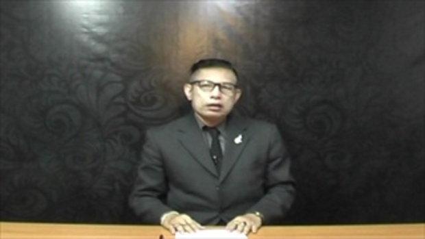 Sakorn News : ประชุมกรรมการบริหารกองทุนหลักประกันสุขภาพ