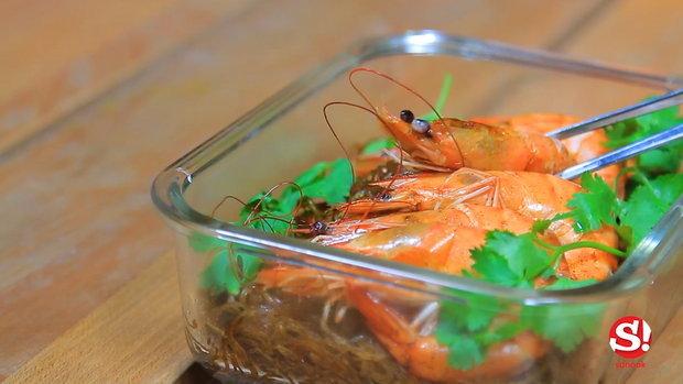 Sanook Good Stuff : สูตรกุ้งอบวุ้นเส้นจากไมโครเวฟ ทำง่าย อร่อยทันใจ