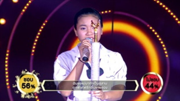 เพลง สุสานคนช้ำ - ศิ ศิรประภา | ร้องแลก แจกเงิน Singer takes it all | 19 กุมภาพันธ์ 2560