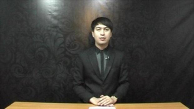 Sakorn News : โครงการผู้ว่าห่วงหัว