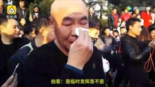 ลุงป้าเมืองจีนเต้นแซ่บ! ออกลีลาท่าแปลก ชาวเน็ตสนใจแห่ดูตรึม