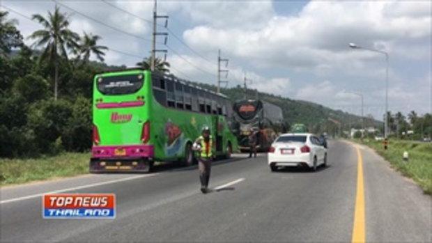 รถทัวร์ทัศนศึกษาจาก จ.ปัตตานี เบรกกระทันหันชนท้ายกันสองคันบนถนนสายเอเชีย นักเรียนได้รับบาดเจ็บ 11 คน