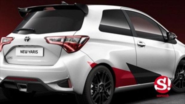 Toyota Yaris GRMN ขุมพลังซุปเปอร์ชาร์จ 210 แรงม้าเตรียมเปิดตัวที่เจนีวา