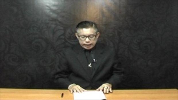Sakorn News : บันทึกข้อตกลงความร่วมมือ ป้องกันปราบปรามยาเสพติด