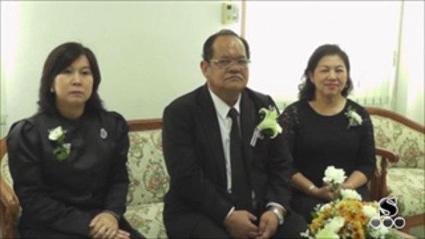 Sakorn News : สหกรณ์ สป. จัดงานวันสหกรณ์แห่งชาติ