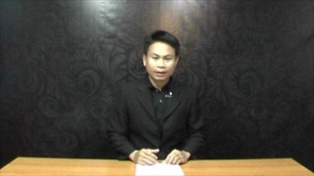 Sakorn News : มหาวิทยาลัยราชภัฏราชนครินทร์ ได้จัดการปฐมนิเทศนักศึกษาใหม่ ภาคพิเศษ ก่อนเปิดภาคเรียนที