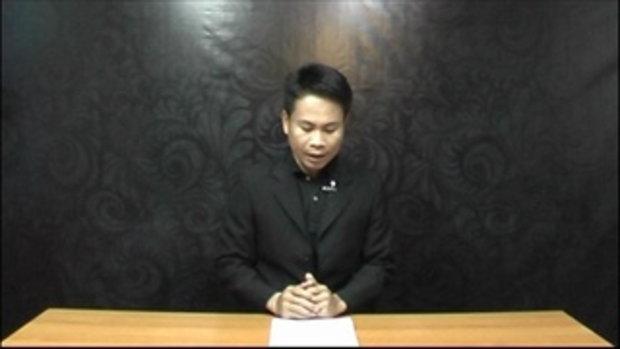 Sakorn News : กิจกรรม วัน RVP รักความปลอดภัยทางถนน ประจำปี 2560