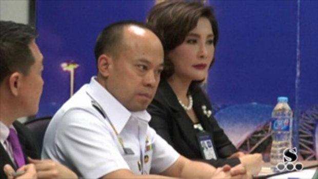 Sakorn News : ผบช.สตม.ตรวจสุวรรณภูมิ แก้ปัญหาผู้โดยสารตกเครื่อง