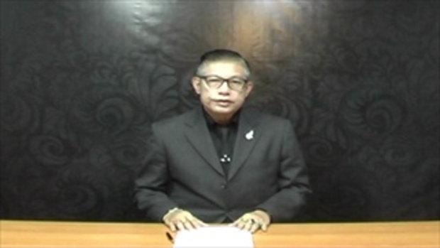 Sakorn News : ผู้ว่าฯฉะเชิงเทรามอบเกียรติบัตร ผู้สร้างชื่อเสียงด้านกีฬาให้กับจังหวัดฉะเชิงเทรา