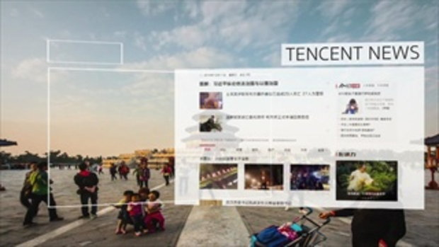 Tencent Family