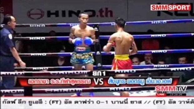 คู่มันส์ มวยไทย | ศึกเพชรสุภาพรรณ คู่ 3 เอกราชา ร.ร.กีฬาสุพรรณ - ศักดิ์ตะวัน จอห์นAMA | 17-2-60