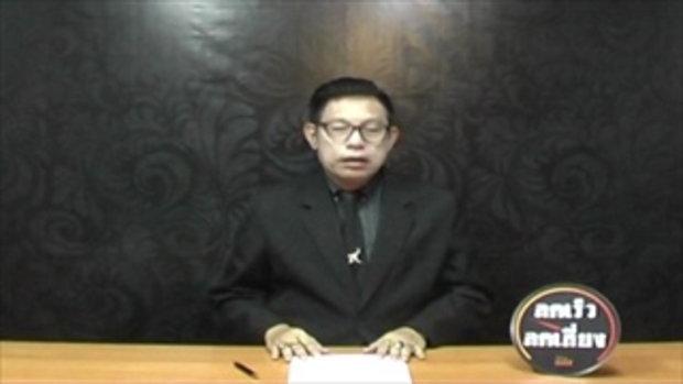 Sakorn News : แสดงความยินดีรองผู้ว่าการการเคหะแห่งชาติ