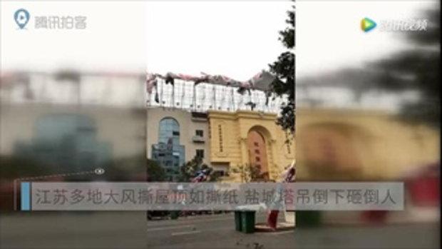 ลมพายุพัดเครนยักษ์ล้มชนตึกในจีน เสียชีวิต 2 เจ็บ 22