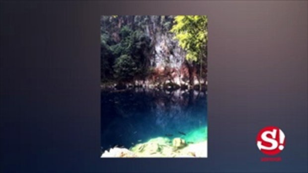 บ่อน้ำมหัศจรรย์กลางป่าใหญ่ หล่มภูเขียวจังหวัดลำปาง