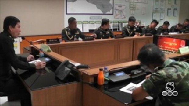 Sakorn News : รองผู้บัญาชาการกองพลทหารราบที่ 11 เป็นประธานในการประชุมเตรียมการจัดกิจกรรมตอนเสิร์ต ช่