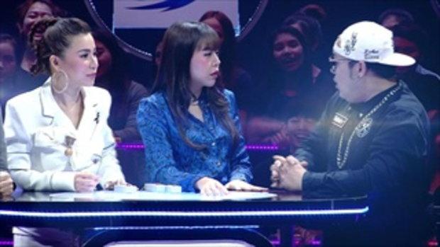 [ตัวอย่าง] ร้องแลก แจกเงิน Singer takes it all วันที่ 05 มีนาคม 2560