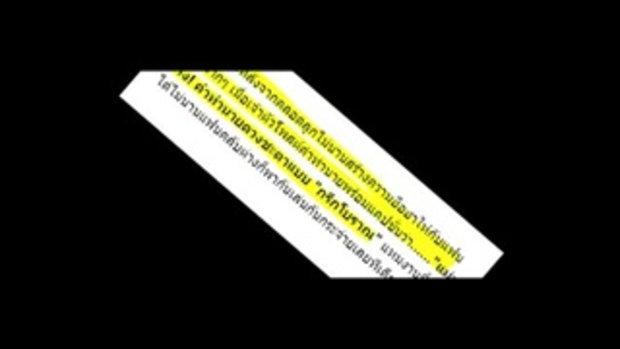 แม่นจริง ! แพท ณปภา โพสต์ คำทำนายดวงชะตา ที่ใครเห็นต่างก็ไม่เชื่อว่าจะจริง!!