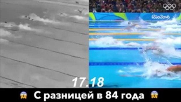 84 ปีผ่านไป มนุษย์เราเร็วขึ้นเยอะ !! เปรียบเทียบชัด ๆ แข่งว่ายน้ำโอลิมปิก 1932 vs 2016