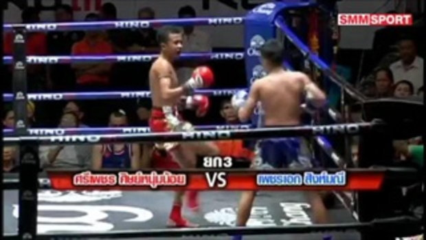 คู่มันส์มวยไทย l ศึกลุมพินีแชมเปี้ยนเกริกไกร คู่ 1 ศรีเพชร ศิษย์หนุ่มน้อย - เพชรเอก สิงห์มณี l 7 มี.