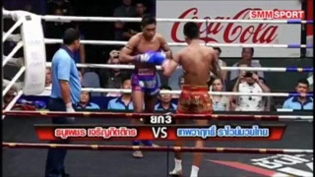 คู่มันส์มวยไทย l ศึกวันมิตรชัย คู่ค้ำ ธนูเพชร เจริญกิตติกรณ์ - เทพวาฤทธิ์ ราไวย์มวยไทย l 8 มี.ค. 60