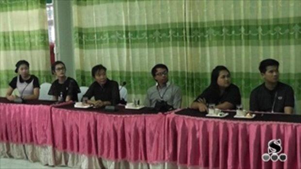 Sakorn News : ประเมินสถานศึกษาด้านการดูแลช่วยเหลือนักเรียน