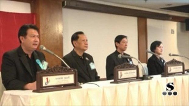 Sakorn News : ร่วมประกวดโครงการ TO BE NUMBER ONE ระดับภาคกลางและตะวันออก ประจำปี 2560