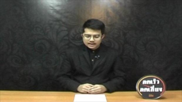 Sakorn News : ทต.บางเสาธงจัดโครงการอบรมอาชีพ