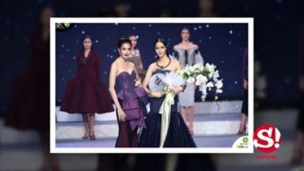 ใบหม่อน กิตติยา สาววัย 17 คว้าตำแหน่ง Thai Supermodel 2016