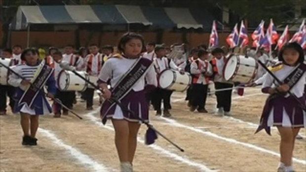 Sakorn News : กีฬาสีโรงเรียนวัดมงคลโคธาวาส
