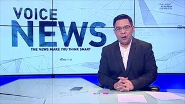 คำอวยพรครบรอบ 75 ปีสถานีพันธมิตรของวีโอเอ ในประเทศไทย โดยสถานีโทรทัศน์ Voice TV