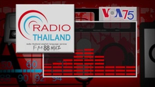 คำอวยพรครบรอบ 75 ปีสถานีพันธมิตรของวีโอเอ ในประเทศไทย Radio Thailand FM88