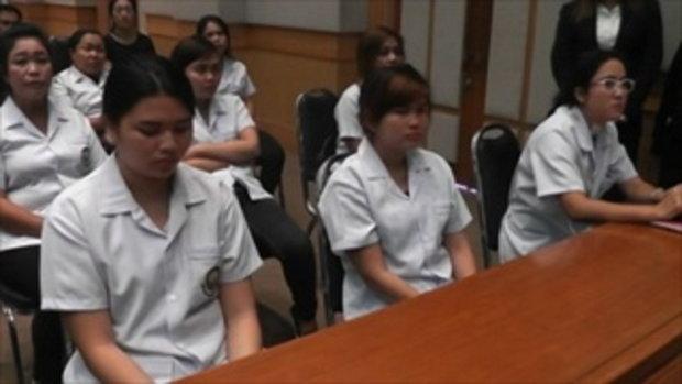 Sakorn News : ปิดโครงการนวดแผนไทย รุ่นที่ 2
