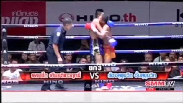 คู่มันส์มวยไทย l ศึกรวมพลคนแปดริ้ว คู่ 3 เพชรไทย เกียรติเทวฤทธิ์ - ก้องสุขุมวิท อั๋นสุขุมวิท l 24 มี