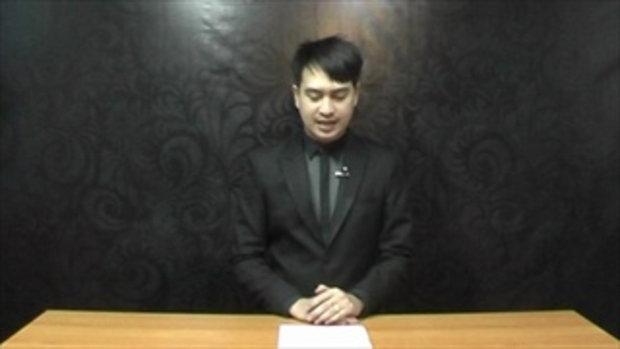 Sakorn News : ส่วนราชการในจังหวัดเยี่ยมชม บริษัทอาซาฮี เทค (ไทยแลนด์)จำกัด