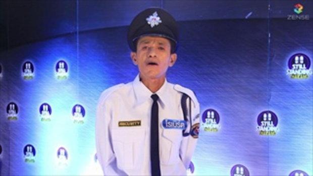 โรเบิร์ต สายควัน โดนตำรวจล้อม!! : ตกสิบหยิบล้าน
