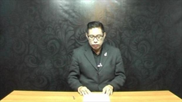 Sakorn News : ประชุมสวัสดิการสังคมผู้สูงอายุ