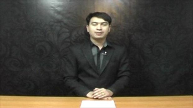Sakorn News : อบรมการประกันคุณภาพในสถานศึกษา