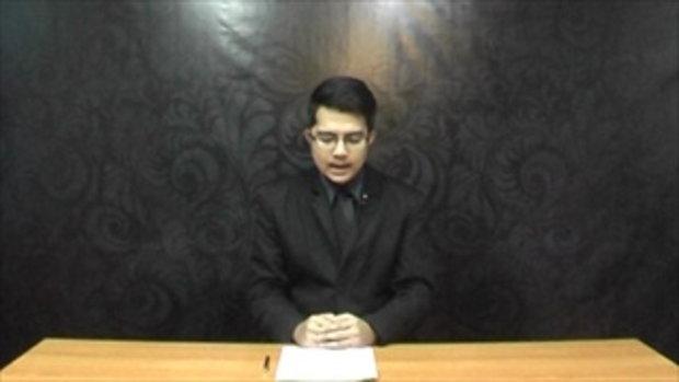 Sakorn News : ประชุมภาคีเครือข่ายพัฒนา